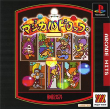 Arcade Hits: Magical Drop