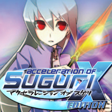 accelerationofsugurix