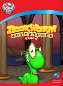 bookwormadv2