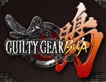 Guilty Gear Isuka [RELISTED]