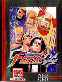The King of Fighters '94*