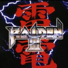 Raiden III*