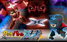 Touch Battle Ninja