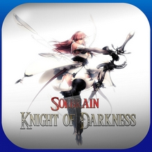 Solbrain: Knight of Darkness