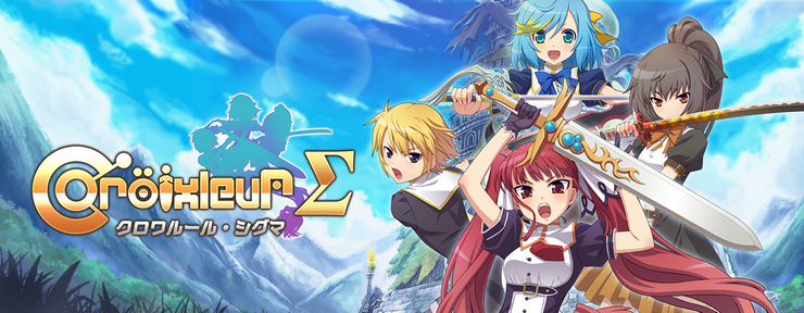 Japanese Indie title Croixleur Sigma leaves Steam on June 1st