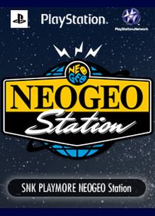 NEOGEO Station