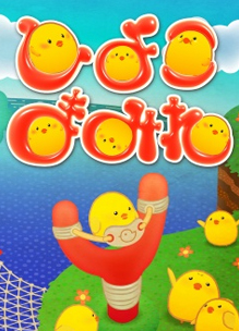 Chick Pusher (Hiyoko Mamire)