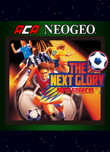 ACA NeoGeo – Super Sidekicks 3: The Next Glory