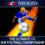 ACA NeoGeo - The Ultimate 11: SNK Football Championship