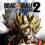 Dragon Ball: Xenoverse 2 (Lite Version)