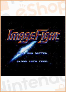 Image Fight (Virtual Console)