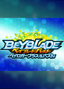 Beyblade Burst BeyLogger Plus & Puzzle