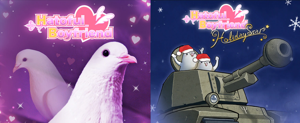 Hatoful Boyfriend titles leaving PlayStation and mobile platforms at the end of May