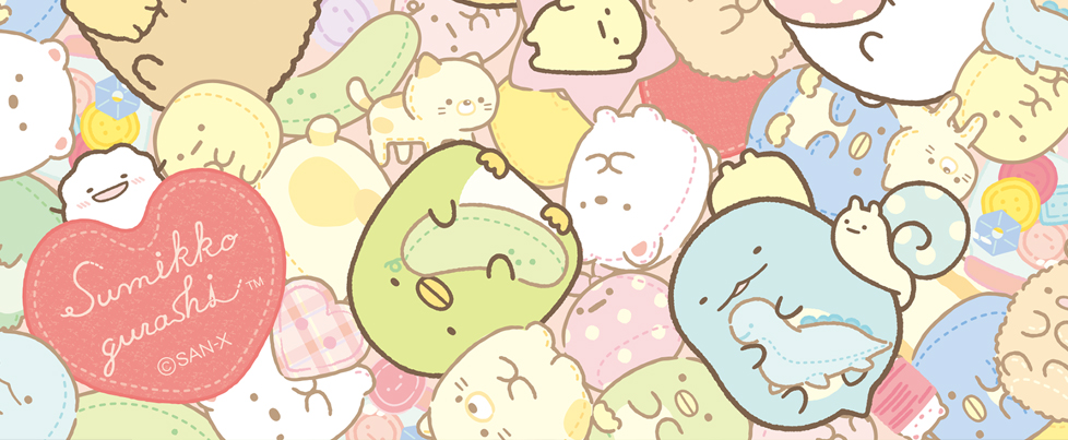 Four more 3DS delistings announced for Japan, this time Sumikko Gurashi