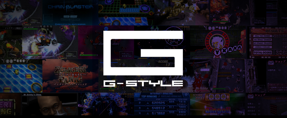 Six G-STYLE DSiWare titles leaving the 3DS eShop on June 30th