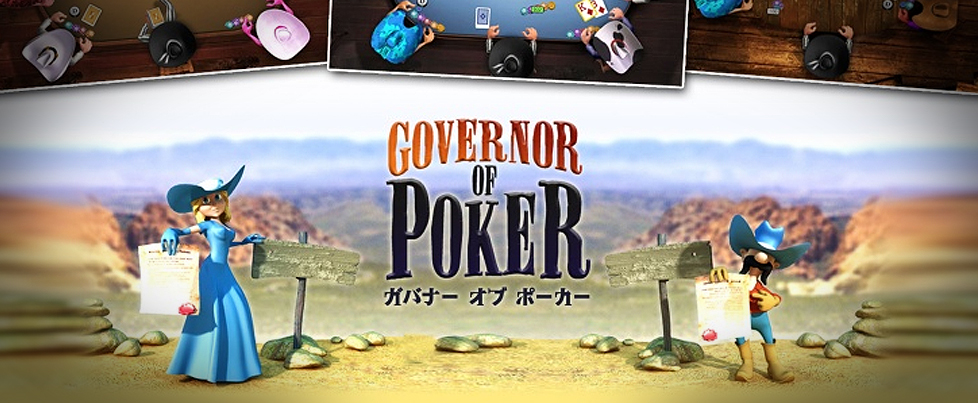 Governor of Poker leaving Japanese 3DS eShop June 23rd, already delisted in the West