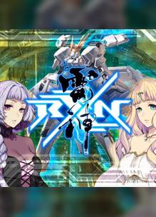 RXN: Raijin