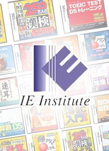 IE Institute Titles